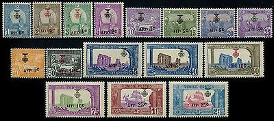 Lot N°5992a Colonies Françaises Tunisie N°79/94 Neuf ** LUXE
