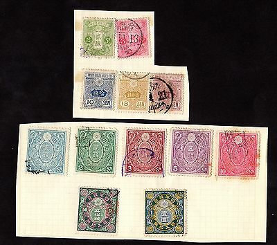 Stamps ~ JAPAN Japanese  Early CLASSIC ~ UNSORTED #2