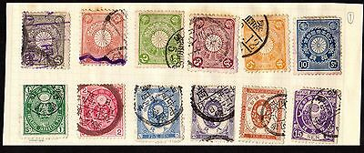 Stamps ~ JAPAN Japanese  Early CLASSIC ~ UNSORTED #1
