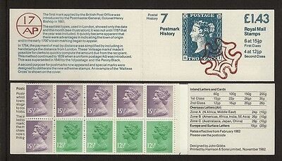 GB Stamps: Decimal Machin Folded Booklet FN6B.