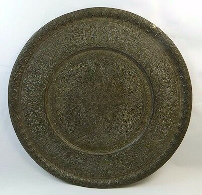 Antique Middle Eastern Islamic Persian Brass Copper Detailed Plate