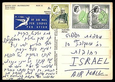 Swaziland to Israle 1966 QEII Airmail Picture Postcard