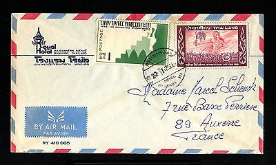 13997-THAILAND-SIAM-AIRMAIL COVER BANGKOK to AUXERRE (france).1961.THAILANDE.