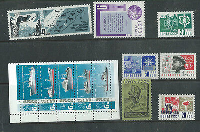 Russia USSR se-tenant ships set & other MNH stamps