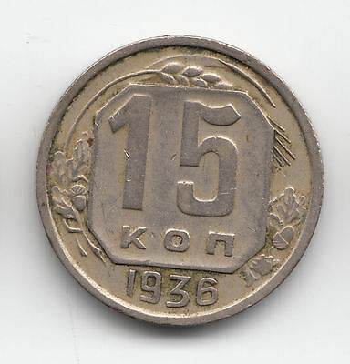 Russia 15 Kopeks 1936 Scarcer     55D       By Coinmountain