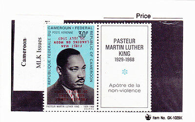 1969 Cameroon Martin Luther King Appolo Moon Landing Inverted