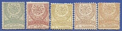 N910 - TURKEY Ottoman 18788-1890 five early mint stamps, shades
