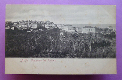 Early 1900 Postcard from Jaffa, Ottoman Empire, now Israel.