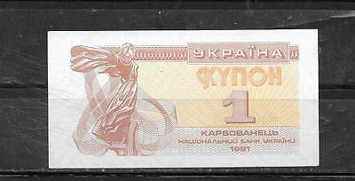 UKRAINE #81a 1991 UNC MINT ONE KARBOVANETS BANKNOTE NOTE PAPER MONEY CURRENCY