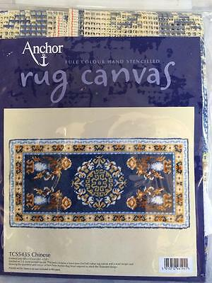 Anchor Full Colour Rug Canvas ONLY ~ TCS5435 Chinese Design. No Wool included.