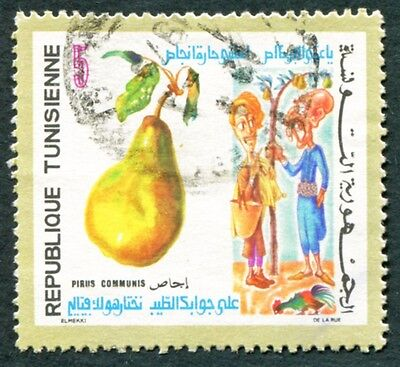 TUNISIA 1971 5m multicoloured SG730 used NG Flowers Fruits and Folklore #W2