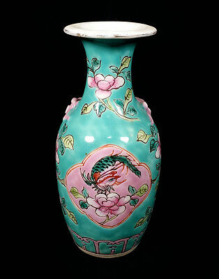 Colorful Antique Famille Rose Verte Peranakan Straits Chinese Porcelain Vase