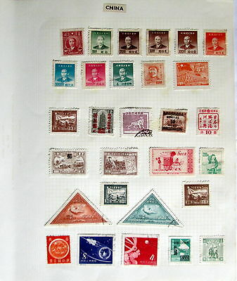 China - Good Unchecked Collection on 3 Pages.