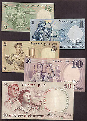ISRAEL 1958-60 2nd SERIES SET OF USED NOTES - 9870