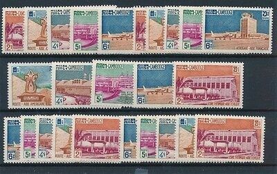 [58140] Cambodia 1961 lot of 5x good set of MNH Very Fine stamps