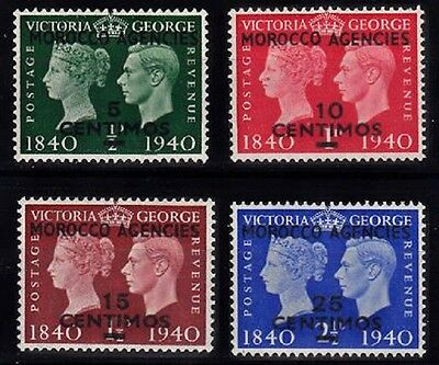 Morocco Agencies French 1940 Set SG172/5