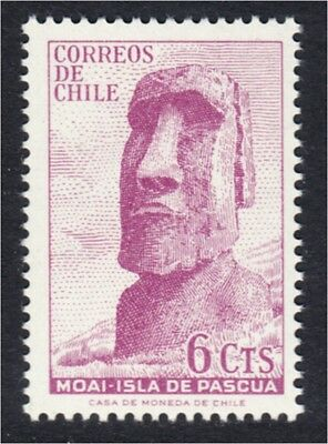 Chile Easter Island Moai Statue Archaeology Postage Stamp #679 Issued in 1965