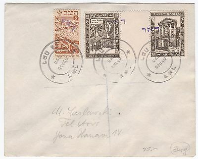 Israel 1948 Forerunners on Cover With Gutter Pair Philatelic