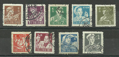 1955 Full Set of 9 Sg 1646-1652, Good to fine used.