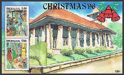 Sri Lanka 1172a sheet,MNH. Christmas 1996.Scenes from murals,Trinity College.
