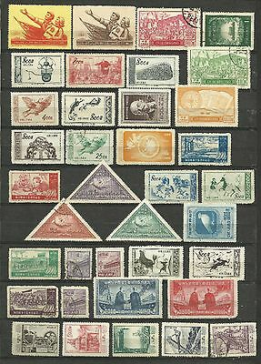 China 37 Classic Stamps Collection Used And Unused - K098A - Color