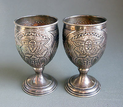 Pair of Vintage TAS 900 Silver Etched Wine Water Cups Goblets;D099