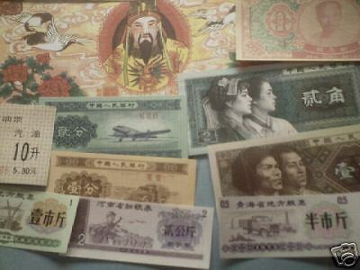 China-lot of 10 diff. paper-fantasy,rice and petrol money & banknotes