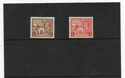 (A135) George V 1925 British Empire Exhibition Set Mnh  More Listed