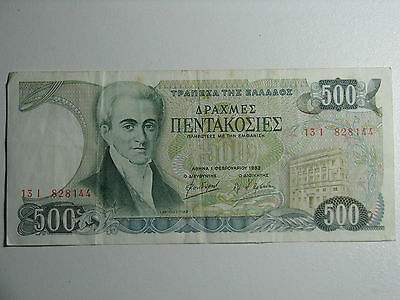 1983 Greece 500 Drachma Banknote Paper Money Currency Bill Note