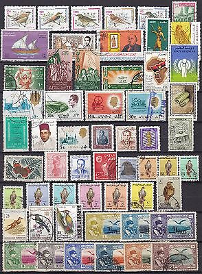 Arab States Commemoratives (27) Used