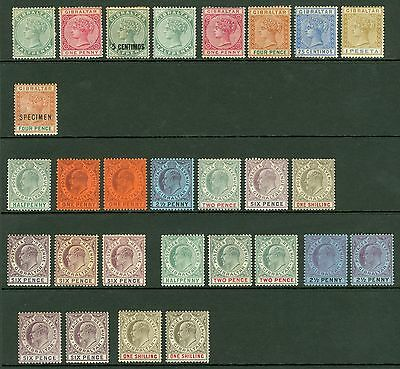 Gibraltar. Early mint selection on stock card. 1886-1904