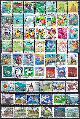 Japan Big Medium Size Stamps (39) Used
