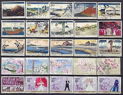 Japan Commemoratives (44) Used