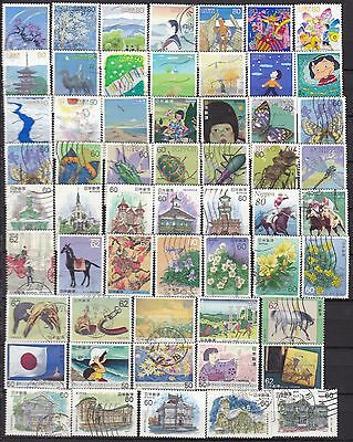 Japan Commemoratives (55) Used