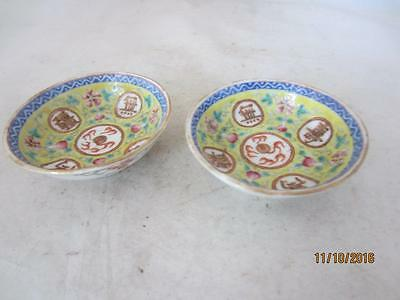 Pair 19Th Century Chinese Guanxu? Famille Rose Dishes