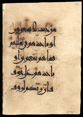 Extremely Rare 11th Century Persian Manuscript Leaf Eastern Kufic Script