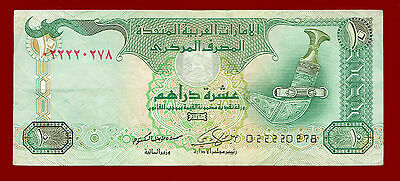"2009(Ah1430) Uae ""united Arab Emirates"" 10 Dirhams Note 0278"