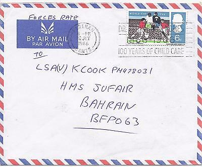 Bahrain 1966 incoming cover to HMS Jufair BFPO63, 6f football world cup