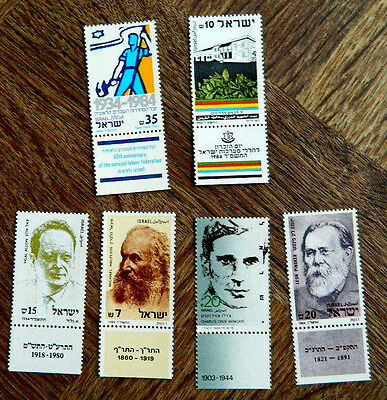 1984 israel labor federation memorial day mnh with tab