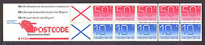 NETHERLANDS 1982 stamp m/c booklet 50c /10 c Numeral Type um (NH) mint PB 28A