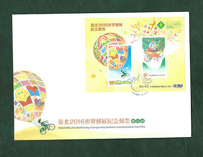 Taiwan 2016 Philataipei stampex minisheet on first day cover FDC