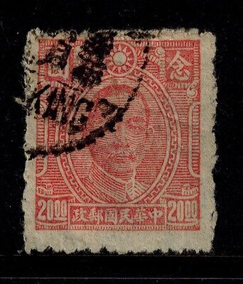 CHINA STAMPS -- Sc.# 520 OF 1942  P: 13. HIGH CATALOG VALUE HERE !!!