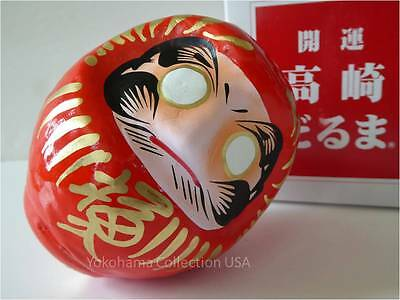 "Japanese 3.75""H Red Daruma Doll for Luck & Good Fortune SUCCESS/ Made in Japan"