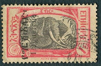 ETHIOPIA 1926 1/2g on $1 black and carmine SG202a used NG