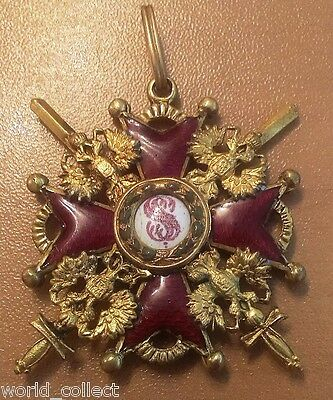 Russia Russian lmperial WWI Order of Saint Stanislaus 3rd class with swords!