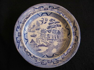 "RARE VICTORIAN HOLMES POTTERY ROTHERHAM WILLOW 9"" PLATE c.1887-1901 EX"