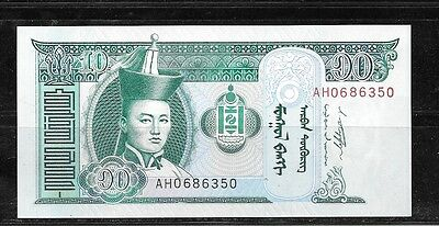 MONGOLIA #62f 2011 TUGRIK UNC MINT CURRENCY BANKNOTE BILL NOTE PAPER MONEY