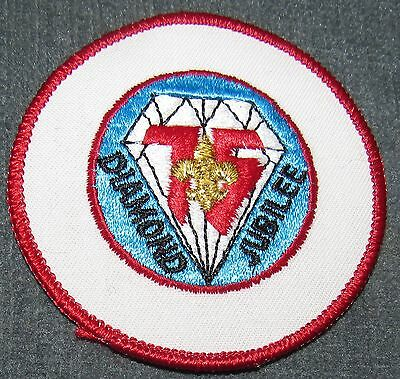 Boy Scouts BSA 1985 75th Anniversary Diamond Jubilee Blank White/Red Patch MINT!