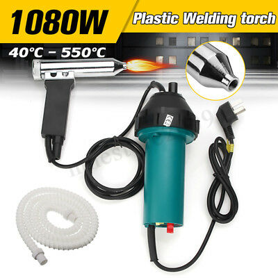 1080W Plastic Hot Air Torch Plastic Welding Gun Welder Pistol Tools 40°C - 550°C