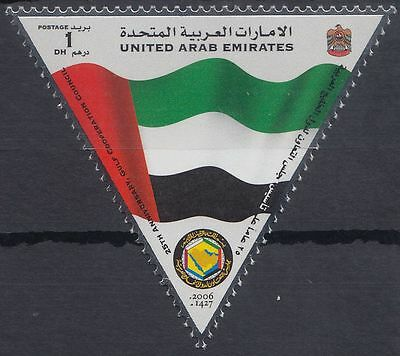 UAE 2006 ** Mi.828 Golf-Kooperationsrat | Gulf  Cooperation Council